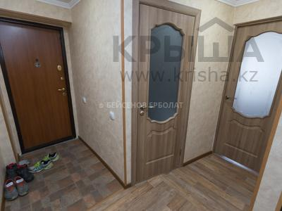 2-комнатная квартира, 48 м², 2/5 эт., проспект Республики 79 за 12.3 млн ₸ в Астане — фото 2