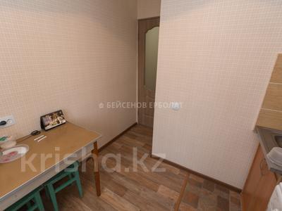 2-комнатная квартира, 48 м², 2/5 эт., проспект Республики 79 за 12.3 млн ₸ в Астане — фото 14