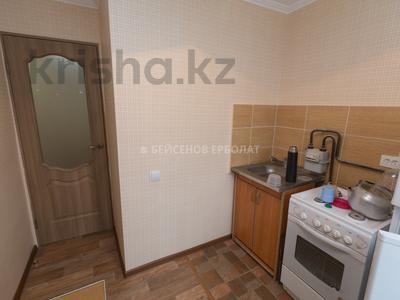 2-комнатная квартира, 48 м², 2/5 эт., проспект Республики 79 за 12.3 млн ₸ в Астане — фото 12