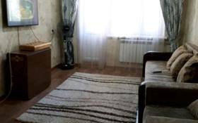 2-комнатная квартира, 47 м², 2/5 этаж посуточно, Мынбулак 20 — Санырак батыра за 4 500 〒 в Таразе