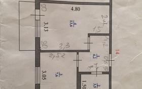1-комнатная квартира, 30 м², 5/5 эт., Маметова 17 за 6.5 млн ₸ в Уральске