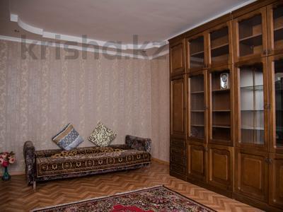 2-комнатная квартира, 70 м², 4/9 этаж посуточно, 11-й мкр 13 за 6 000 〒 в Актюбинской обл. — фото 3