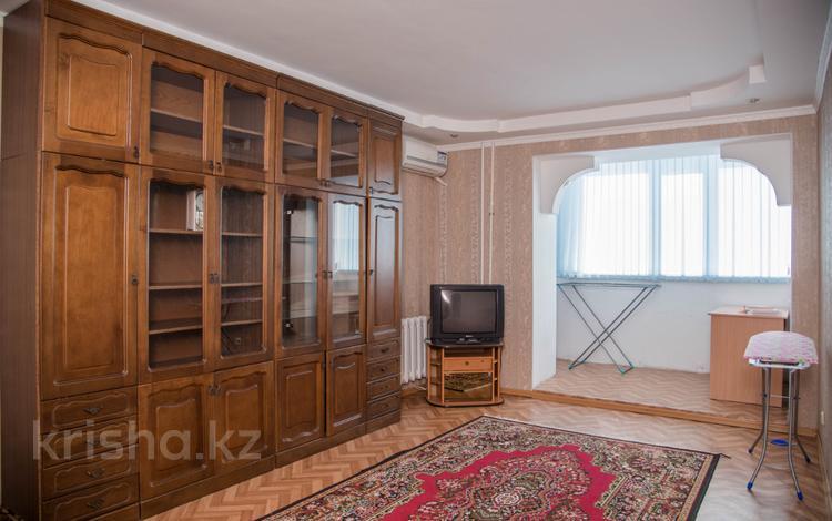 2-комнатная квартира, 70 м², 4/9 этаж посуточно, 11-й мкр 13 за 6 000 〒 в Актюбинской обл.