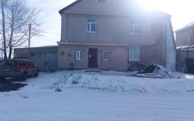 5-комнатный дом, 200 м², 9 сот., Жакана Смакова 18 за 30 млн ₸ в Караганде, Казыбек би р-н