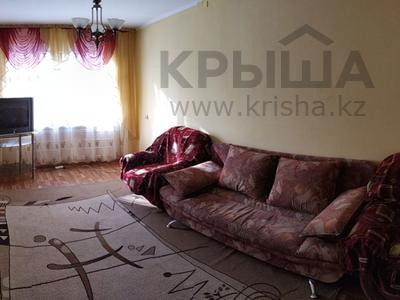 3-комнатная квартира, 62 м², 1/5 эт., Аль-Фараби 8 за 7.5 млн ₸ в  — фото 2