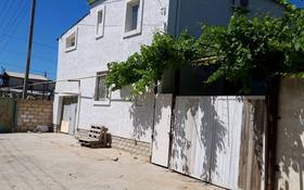 4-комнатный дом, 240 м², 6 сот., Шагала 221 за 19 млн 〒 в Актау