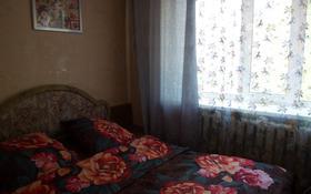 1-комнатная квартира, 40 м², 2/5 этаж посуточно, Аль-Фараби 38 за 5 000 〒 в Костанае