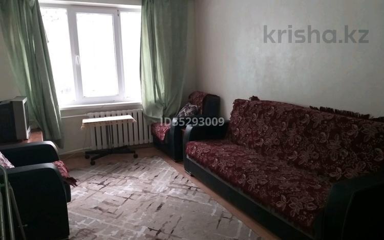 2-комнатная квартира, 54 м², 1/5 этаж по часам, мкр Коктем-2 15 за 1 500 〒 в Алматы, Бостандыкский р-н