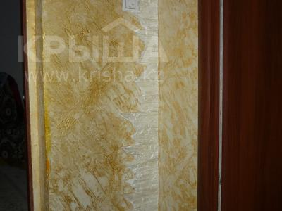 3-комнатная квартира, 76 м², 1/9 этаж, мкр Аксай-5 за 27 млн 〒 в Алматы, Ауэзовский р-н — фото 10
