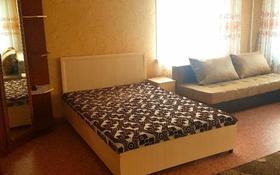 1-комнатная квартира, 40 м², 3/5 этаж посуточно, Ермекова 26/2 — 45 квартал за 6 000 〒 в Караганде