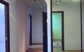 3-комнатная квартира, 98.2 м², 4/10 этаж, Кабанбай батыра 5 / 1 — Туран за ~ 30 млн 〒 в Нур-Султане (Астана), Есильский р-н