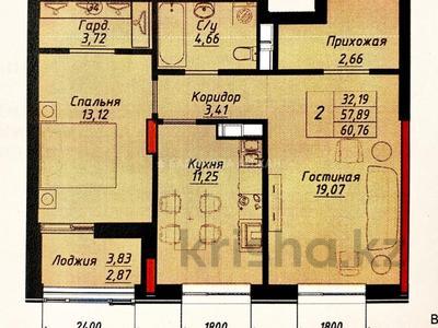 2-комнатная квартира, 62 м², 8/9 этаж, Улы Дала 7 за 26 млн 〒 в Нур-Султане (Астана), Есиль р-н