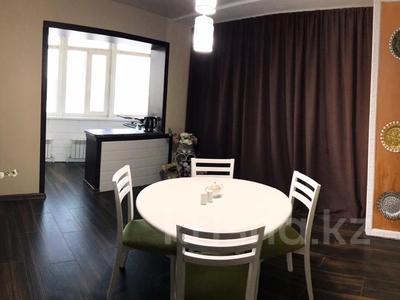 3-комнатная квартира, 101 м², 5/9 эт., 5 микрорайон 30/2 за 29.5 млн ₸ в Уральске — фото 5