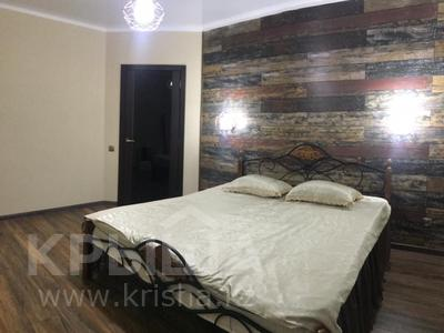 3-комнатная квартира, 101 м², 5/9 эт., 5 микрорайон 30/2 за 29.5 млн ₸ в Уральске — фото 6