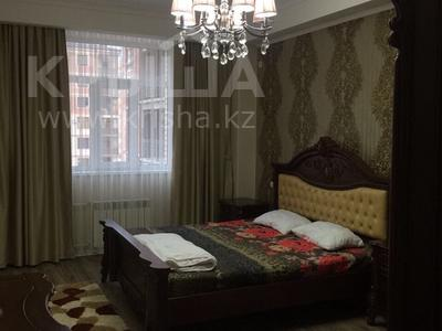 3-комнатная квартира, 128 м², 9/14 эт., 17-й мкр, 17 мкр 7 за 45 млн ₸ в Актау, 17-й мкр — фото 3