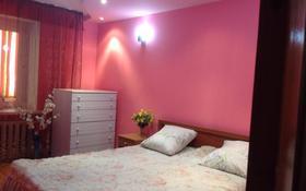 2-комнатная квартира, 64 м², 1/5 эт. посуточно, Айтикеби 1 — Герцена за 7 000 ₸ в Актобе, Старый город
