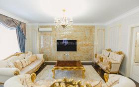 3-комнатная квартира, 210 м², 4/8 этаж, Сауран 18 за 168 млн 〒 в Нур-Султане (Астана), Есильский р-н
