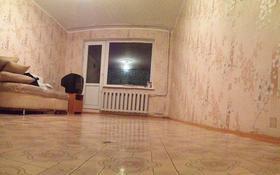 1-комнатная квартира, 32 м², 3/5 эт., Абая 130 за 3.5 млн ₸ в Жезказгане