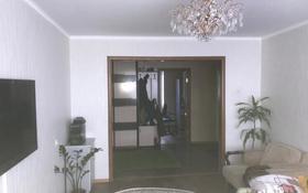 4-комнатная квартира, 81 м², 5/5 эт., Кердери 106/1 за 16 млн ₸ в Уральске