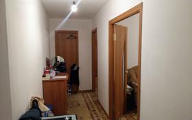 2-комнатная квартира, 60 м², 5/5 этаж, Молдагуловой 15/6 за 10 млн 〒 в Усть-Каменогорске