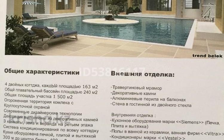 4-комнатный дом, 163 м², Belek за 39 млн 〒 в Белек