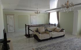 4-комнатная квартира, 150 м², 8/8 этаж, Нажимеденова 34 за 42.5 млн 〒 в Нур-Султане (Астана)