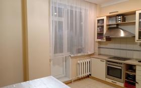 5 комнат, 190 м², Кенесары 13 — Сарыарка за 20 000 ₸ в Астане, Сарыаркинский р-н