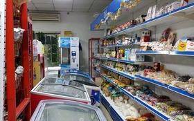 Магазин площадью 89 м², Габита Мусрепова 4 за 30 млн ₸ в Нур-Султане (Астана), Алматинский р-н