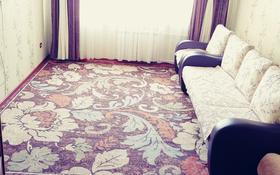 3-комнатная квартира, 67 м², 3/9 эт., Горького 19А за 14.5 млн ₸ в Кокшетау