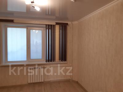 Офис площадью 313 м², Муканова за 3 800 〒 в Караганде, Казыбек би р-н