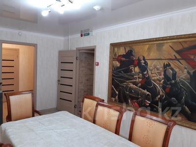 Офис площадью 313 м², Муканова за 3 800 〒 в Караганде, Казыбек би р-н — фото 4