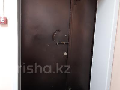 Офис площадью 313 м², Муканова за 3 800 〒 в Караганде, Казыбек би р-н — фото 8