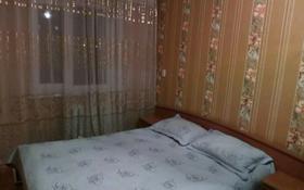 2-комнатная квартира, 42 м², 3/3 этаж посуточно, Аскарова 3 — Площадь Аль-фараби за 6 500 〒 в Шымкенте, Аль-Фарабийский р-н