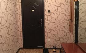 3-комнатная квартира, 69 м², 7/9 эт., 5 мкр за 10.5 млн ₸ в Аксае