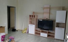 3-комнатная квартира, 55 м², 2/2 эт., Риддер за 2.9 млн ₸
