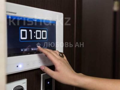 4-комнатная квартира, 125 м², 7/21 эт., проспект Кабанбай батыра за 63.8 млн ₸ в Астане, Есильский р-н — фото 24