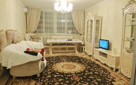 2-комнатная квартира, 98 м², 10/16 эт., мкр Шугыла — Жуалы за 20 млн ₸ в Алматы, Наурызбайский р-н