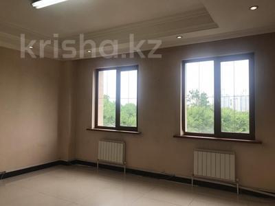 Офис площадью 500 м², Маркова 28 — Тимирязева за 3 500 〒 в Алматы, Бостандыкский р-н