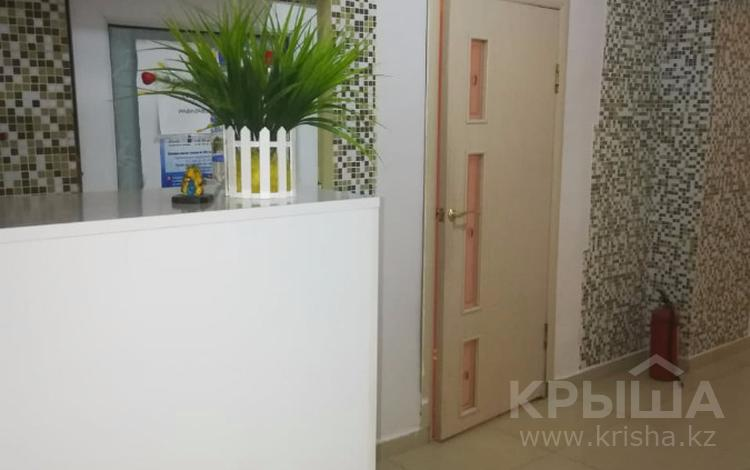 3 комнаты, 250 м², Тимирязева 59А — Манаса за 30 000 ₸ в Алматы, Бостандыкский р-н