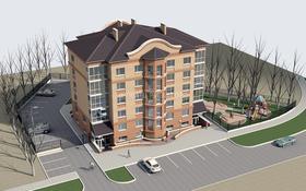 3-комнатная квартира, 72 м², 1/5 этаж, Прогресса 1/3 — Крылова за ~ 16.6 млн 〒 в Караганде, Казыбек би р-н