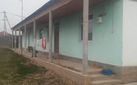 3-комнатный дом, 70 м², 5 сот., Пахтакор-2 за 8 млн ₸ в Шымкенте