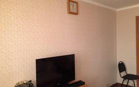 1-комнатная квартира, 40 м², 4/5 эт. помесячно, Кабанбай батыра 43 за 90 000 ₸ в Усть-Каменогорске