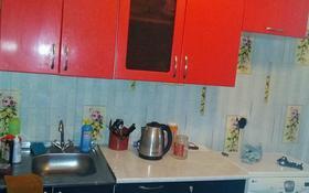 1-комнатная квартира, 32 м², 1/5 эт., Русакова 12 за 2.8 млн ₸ в Балхаше