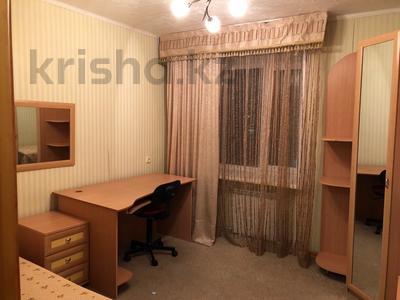 3-комнатная квартира, 60 м², 5/9 эт. посуточно, Айманова 45 — Торайгырова 1 за 8 000 ₸ в Павлодаре — фото 3