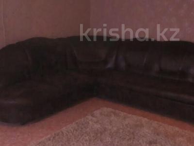 3-комнатная квартира, 60 м², 5/9 эт. посуточно, Айманова 45 — Торайгырова 1 за 8 000 ₸ в Павлодаре — фото 4