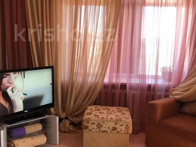 3-комнатная квартира, 60 м², 5/9 эт. посуточно, Айманова 45 — Торайгырова 1 за 8 000 ₸ в Павлодаре — фото 5