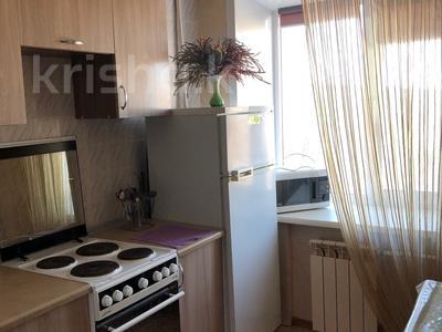 3-комнатная квартира, 60 м², 5/9 эт. посуточно, Айманова 45 — Торайгырова 1 за 8 000 ₸ в Павлодаре — фото 6