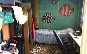 3-комнатный дом, 78 м², 1.5 сот., Столетова 24 2 — Розыбакиева, Гончарова за 15 млн ₸ в Алматы, Жетысуский р-н