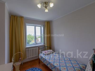2-комнатная квартира, 63.6 м², 3/5 этаж, Куляш Байсейитовой 8 за 16.3 млн 〒 в Нур-Султане (Астана), Сарыаркинский р-н — фото 11