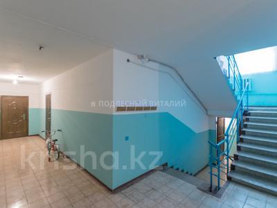 2-комнатная квартира, 63.6 м², 3/5 этаж, Куляш Байсейитовой 8 за 16.3 млн 〒 в Нур-Султане (Астана), Сарыаркинский р-н — фото 15